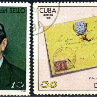 Куба. Личности (серия). 1972 г.