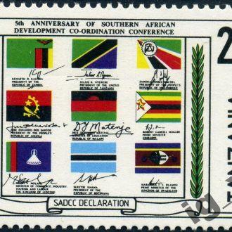 Танзания.  Конференция (концовка)** 1985