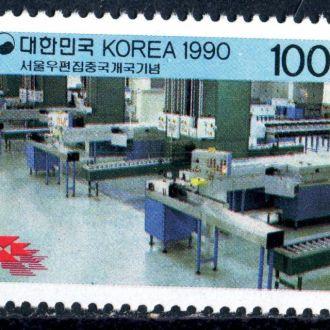 Корея Республика. Почта (серия)** 1990г.
