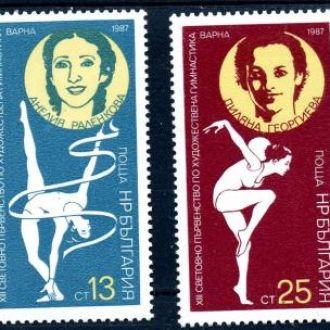 Болгария. Гимнастки (серия)** 1987 г.