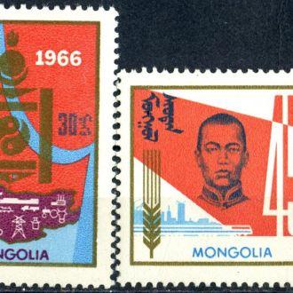 Монголия. Годовщина (серия)** 1966 г.