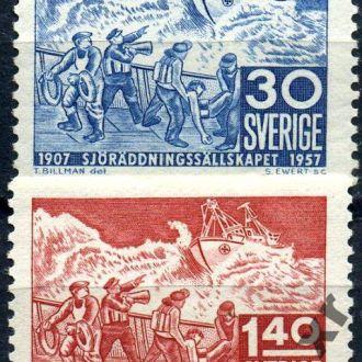 Швеция.  Флот (серия)** 1957