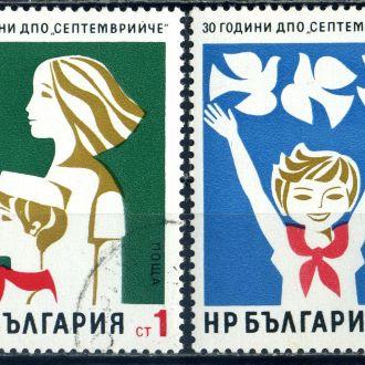 Болгария. Пионеры (серия+бл) 1974 г.