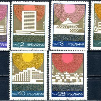 Болгария. Архитектура №2 (серия) 1972 г.