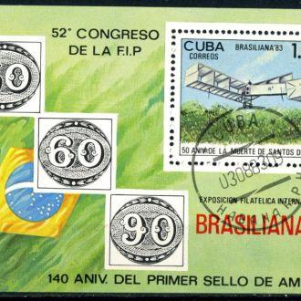 Куба. Филвыставка (блок) 1983 г.