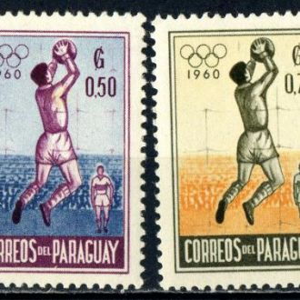 Парагвай. Олимпиада** 1960 г.