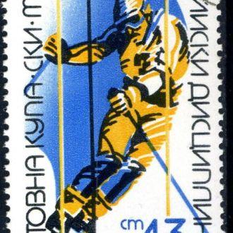 Болгария. Горнолыжники (серия)  1981 г.