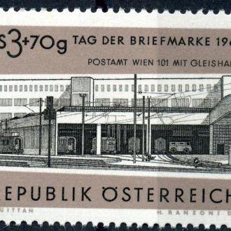 Австрия. Транспорт (серия)* 1963 г.