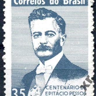 Бразилия. Личности №2 (серия)** 1965