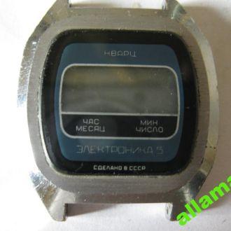 Часы Электроника 5 - 4