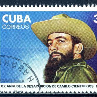 Куба. Личности №2 (серия) 1979 г.