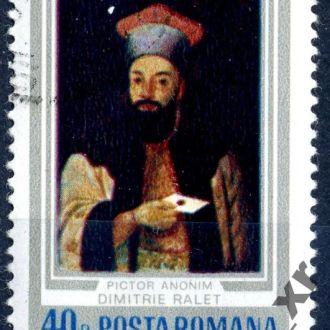 Румыния. Личности. 1973