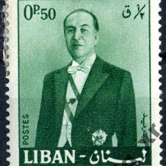 Ливан. Президент*. 1960