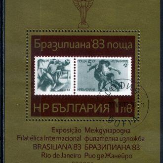 Болгария. Филвыставка. Футбол. (блок) 1983 г.