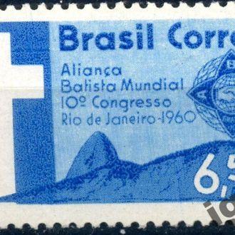 Бразилия. Конгресс (серия)** 1960