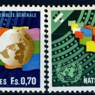 ООН (Женева). Асамблея  (серия) ** 1978г.