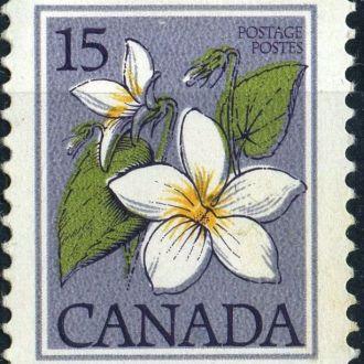 Канада. Цветы (серия)* 1979 г.
