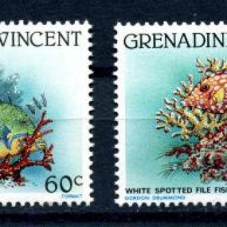 Гренадины Сан-Винсент. Морские животные (серия)** 1984 г.