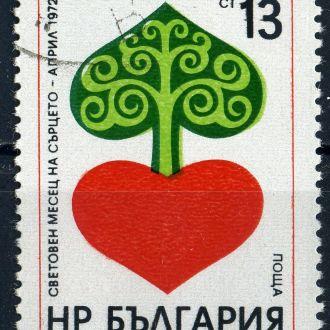 Болгария. Медицина (серия) 1972 г.