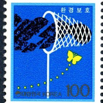 Корея Республика. Природа (серия)** 1990г.