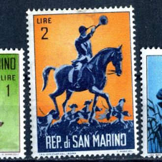 Сан Марино. Охота** 1962