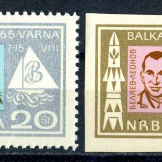 Болгария Космонавты (серия).** 1964