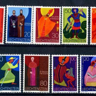 Лихтенштейн. Христианство (серия) ** 1967 г.