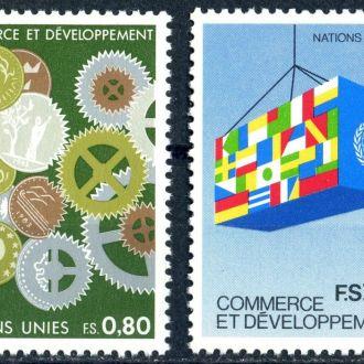 ООН (Женева) Символика(серия) ** 1983 г.