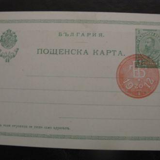 ЦАРСКАЯ БОЛГАРИЯ 1912