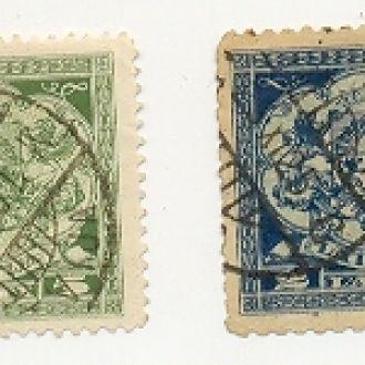 ЛАТВИЯ 1922