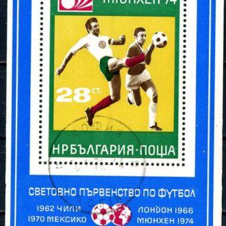 Болгария. Футбол (блок). 1973 г.