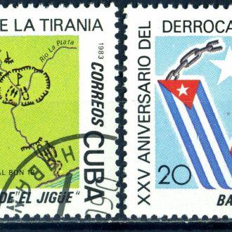 Куба. Годовщина №2 (серия) 1983 г.