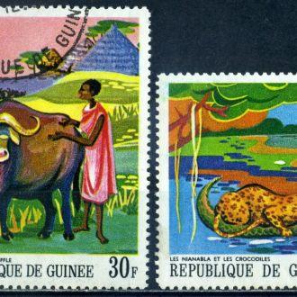 Гвинея. Сказки №2 1968 г.
