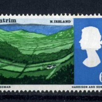 Великобритания. Природа ** 1966