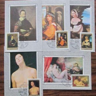 1982 Картмаксимум Шедевры Эрмитажа Живопись Италии