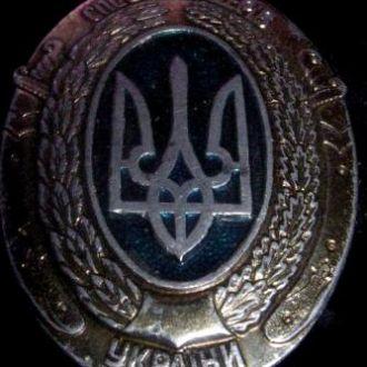Союз офицеров Украины.