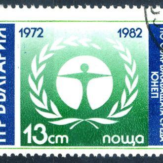 Болгария. ООН (серия) 1982 г.