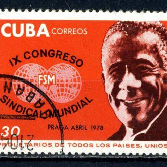 Куба. Конгресс (серия). 1978 г.