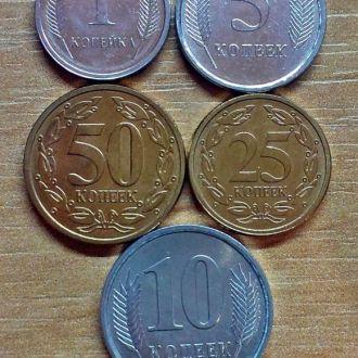 Приднестровье. Набор монет 2005 г.