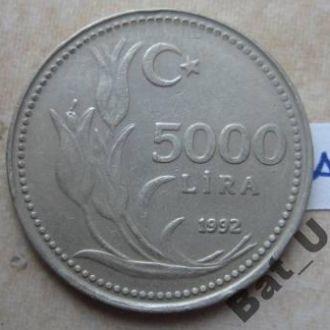 Турция. 5000 лир 1992 года (гурт с надписью).