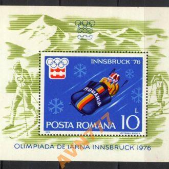 Румыния 1976 Олимпиада Инсбрук Бобслей блок MNH