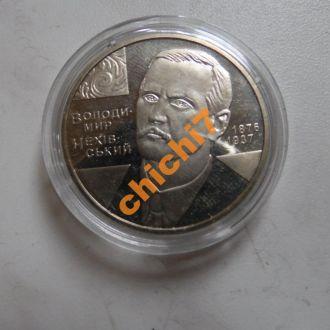 Украина 2006 год. 2 грн. В.Чехівський