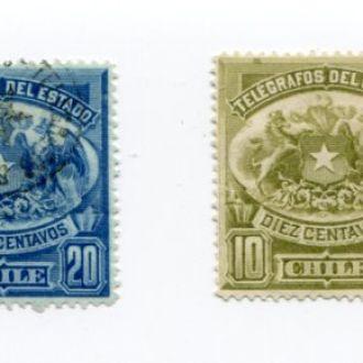 ЧИЛИ 1891 ТЕЛЕГРАФНЫЕ МАРКИ