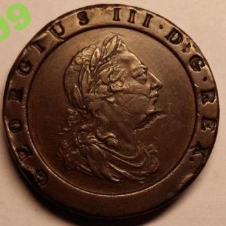 2 пенни 1797 г. Георг III РЕДКАЯ! СОСТОЯНИЕ