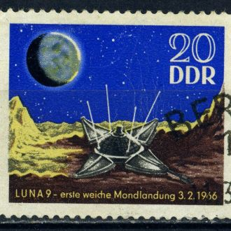 ГДР.  Луна - 9 (серия) 1966 г.