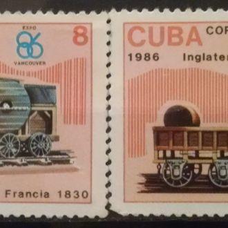марки Куба паровая техника