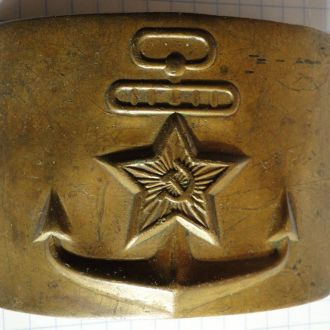 Пряга ВМФ СССР