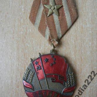 Китай. Медаль Советско Китайская Дружба. 1951.