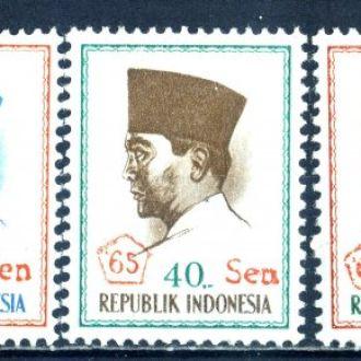 Индонезия. Президент (серия без 1 м.)** 1966 г.