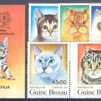 Гвинея Биссау 1985 коты кошки фауна ** о